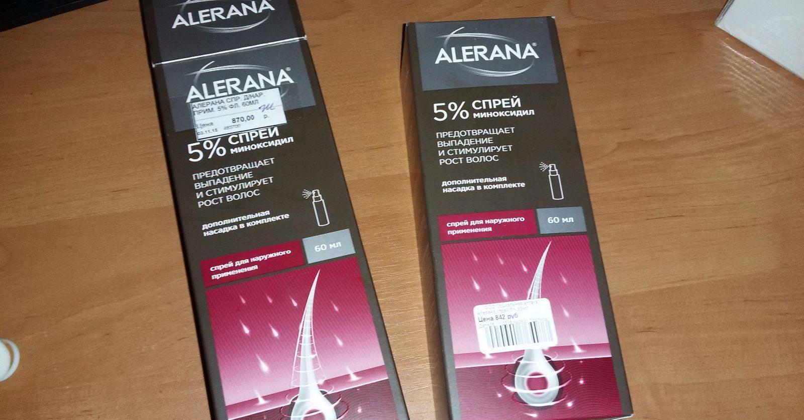 «Алерана» для роста волос