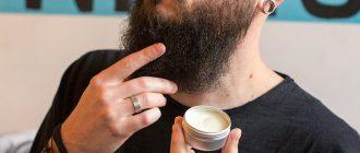 чем мазать чтобы росла борода