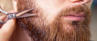 как изменить направление роста волос на бороде