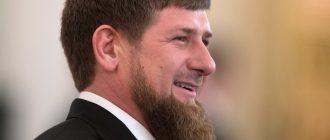 как отрастить бороду как у чеченцев