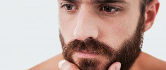от чего зависит рост бороды