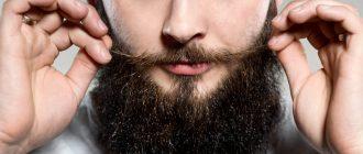 усы растут быстрее бороды