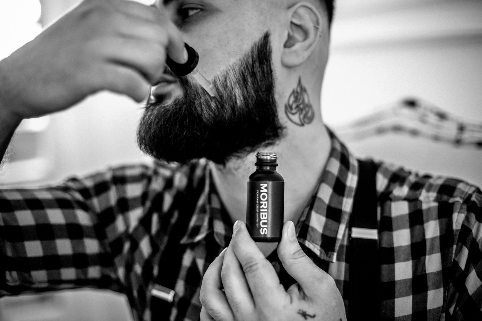 Рост бороды